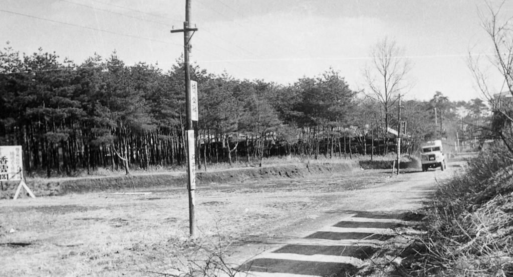 国立駅北口附近 昭和30年代(写真:くにたち郷土文化館蔵)