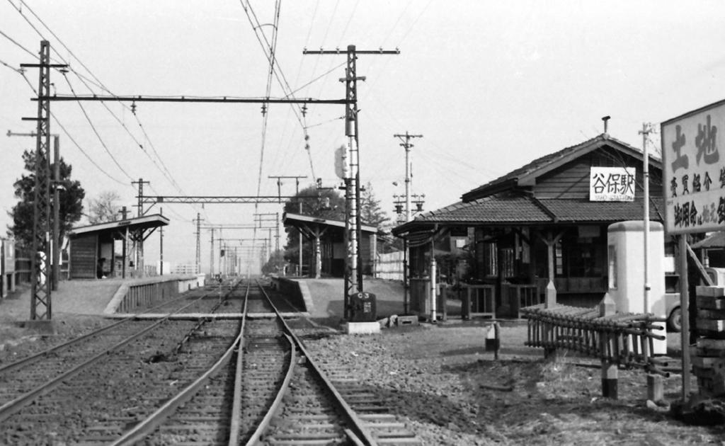 南武線谷保駅 1962(昭和37)年頃(写真:くにたち郷土文化館蔵)