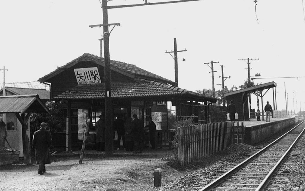 南武線矢川駅 1962(昭和37)年頃(写真:くにたち郷土文化館蔵)
